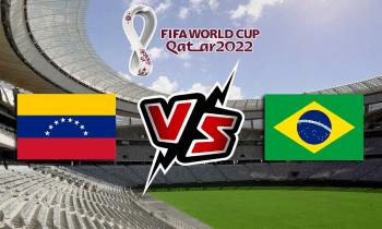 بث-مباشر-فنزويلا-و-البرازيل-تصفيات-كاس-العالم