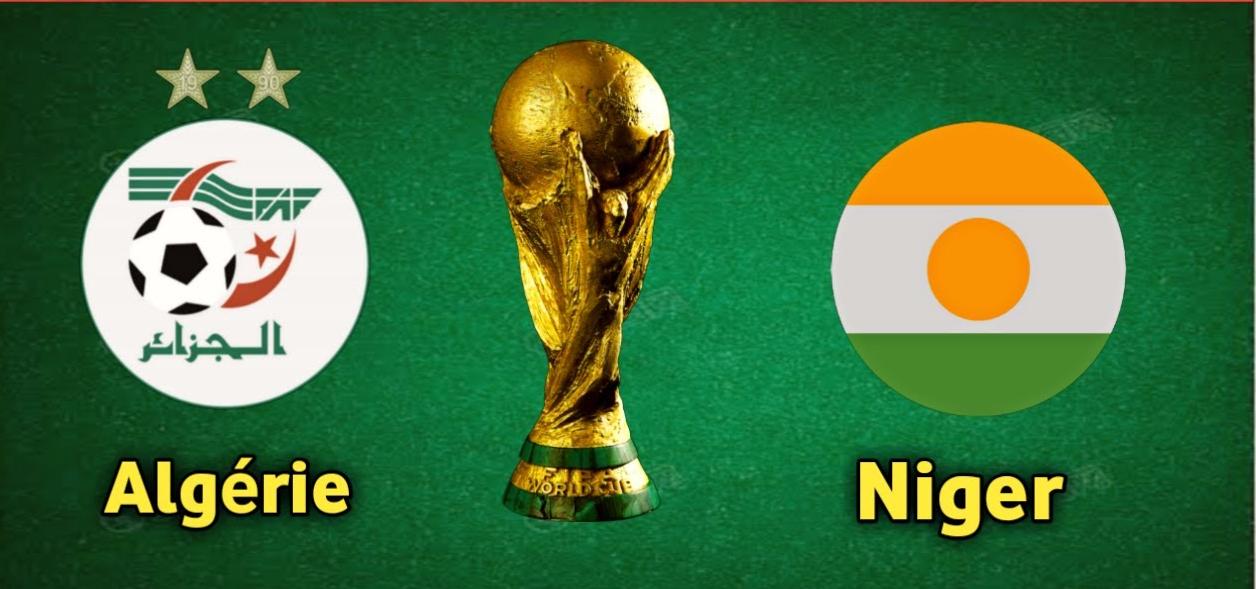 النيجر-الجزائر-تصفيات-المونديال